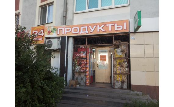 """АВТОМАТИЗАЦИЯ МАГАЗИНА """"ПРОДУКТЫ 24"""" В П. РАЗУМНОЕ БЕЛГОРОДСКАЯ ОБЛ"""
