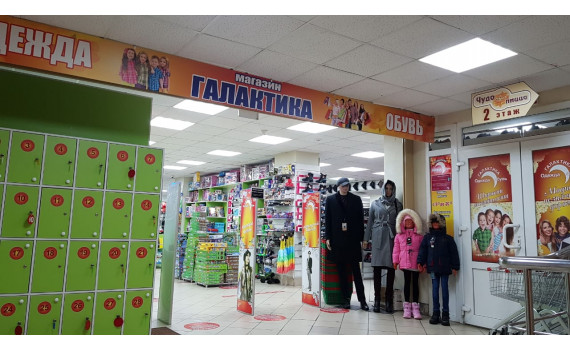 "АВТОМАТИЗАЦИЯ МАГАЗИНА ""ГАЛАКТИКА"" Г. КУРСК, УЛ. ХАРЬКОВСКАЯ"