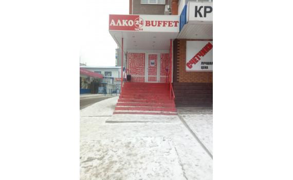 АВТОМАТИЗАЦИЯ «АлкоBUFFET 24»  в г. Курске