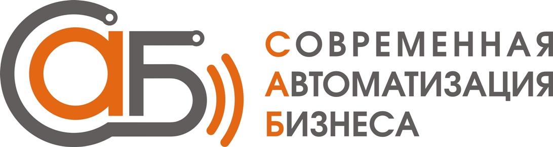 """Онлайн-кассы в Курске - """"Современная автоматизация бизнеса"""""""
